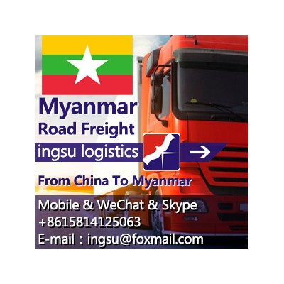 Customs clearance services from Shweli,China to Muse,Myanmar